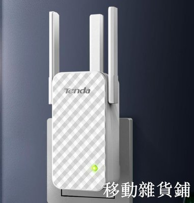 wife信號放大器wi-fi擴大擴展器...