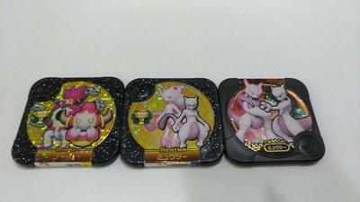 神奇寶貝 tretta Z4 超夢X  ,珍藏彈 金卡 超夢Y,金卡 胡帕, 3張合購
