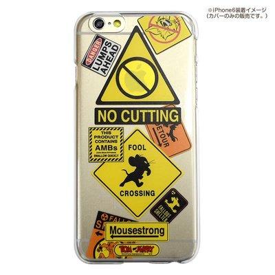 尼德斯Nydus~* 日本正版 湯姆貓 傑利鼠 湯姆與傑利 透明款 手機殼 4.7吋 iPhone 6