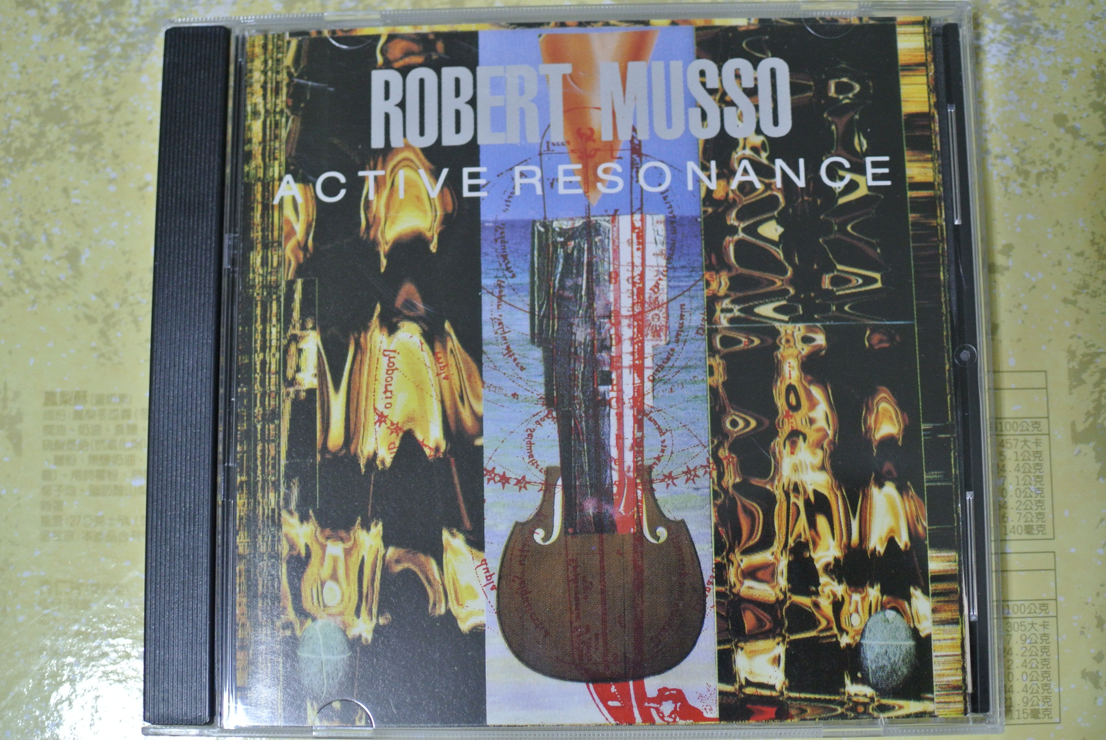 CD ~ ROBERT MUSSO   ACTIVE RESONANCE ~ 1992 MUWORKS