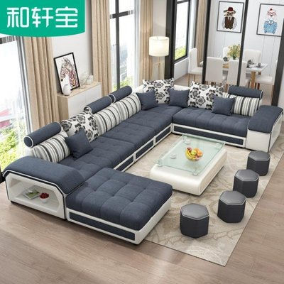 布藝沙發現代簡約可拆洗沙發客廳經濟型乳膠大小戶型沙發整裝家具 母親節禮物