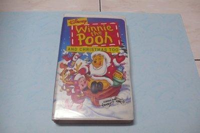 紫色小館-69--------Winnie Pooh.一休和尚.夢幻曲