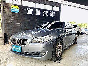 宜昌汽車 2013 總代理 528i/改款新引擎2.0L/360度環景/天窗