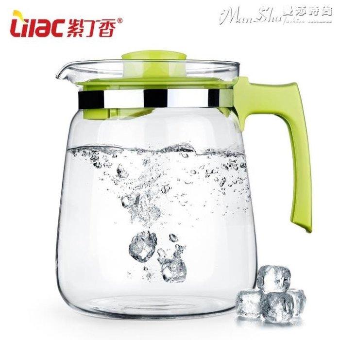 熱銷冷水壺耐熱玻璃冷水壺扎壺大容量家用涼白開水壺防爆果汁壺泡茶壺杯套裝