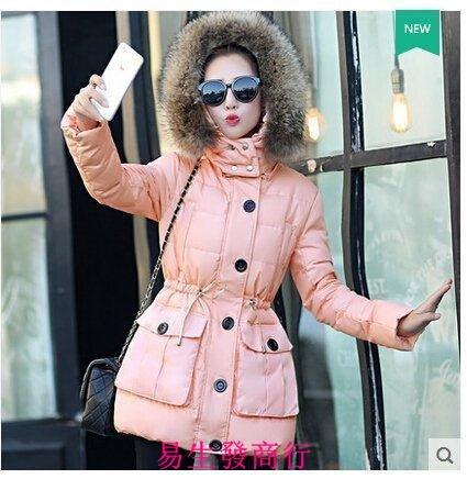 【易生發商行】冬裝新品韓版yrf羽絨服女中長款修身加厚時尚大毛領外套連帽F6529
