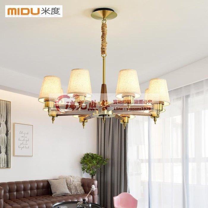 ♣可優比♣T米度新中式吊燈胡桃木色客廳燈餐廳燈具現代簡約書房臥室家用燈