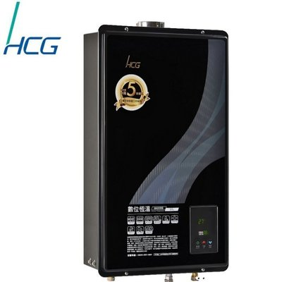 20公升【舊換新 含安裝】HCG 和成牌 20L 智慧型 數位恆溫 強制排氣 熱水器 GH-2055 GH2055