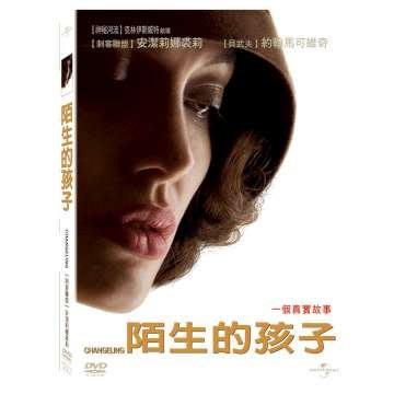 全新歐影《陌生的孩子》DVD 克林伊斯威特 安潔莉娜裘莉 約翰馬可維奇 金像獎最佳女主角
