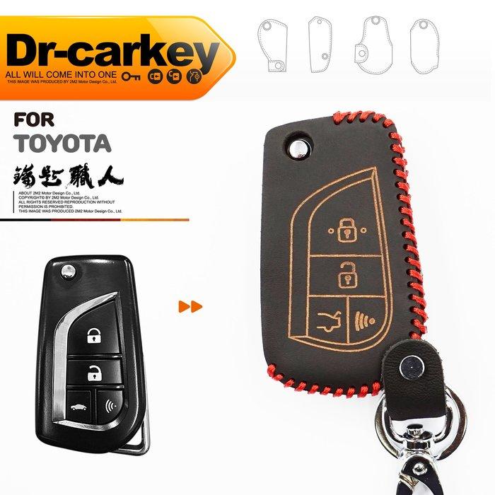 【鑰匙職人】TOYOTA RAV4 WISH VIOS YARIS 豐田汽車 原廠型改裝摺疊款 C70 專用鑰匙皮套