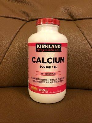KIRKLAND 鈣+維生素D3咀嚼錠一瓶500顆    515元--可超商取貨付款