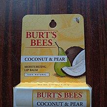 New Burt's Bees Coconut & Pear Moisturizing Lip Balm