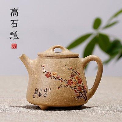 ༧金寶༴༵軒☛黃段泥梅花高石瓢紫砂壺國家工藝師茶具珍藏品