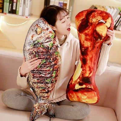 仿真魷魚秋刀魚抱枕整人搞怪創意零食玩偶可愛毛絨玩具生日禮物女