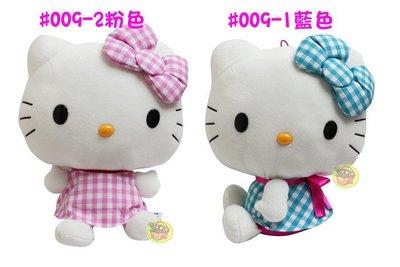 【JPGO】日本進口 HelloKitty凱蒂貓 格紋蝴蝶結32CM絨毛娃娃~藍色#009-1 粉色#009-2