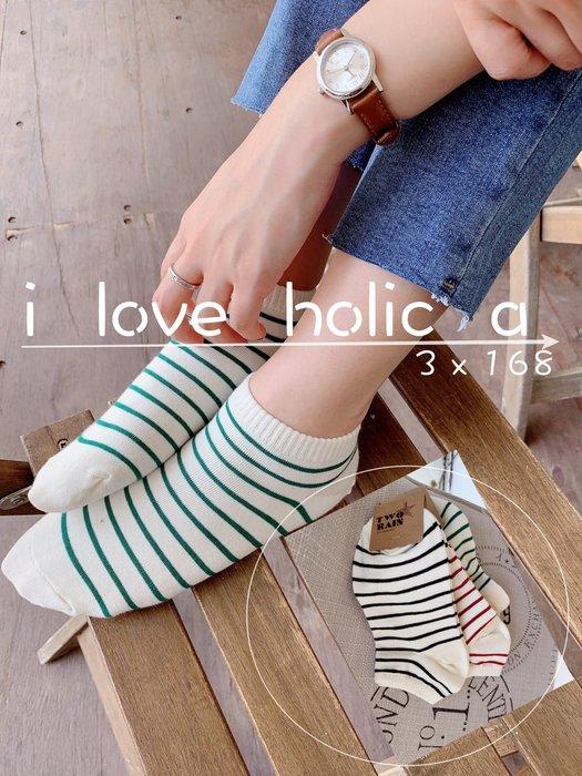 i_love-holic_a】 168  玩色條紋/三雙組合