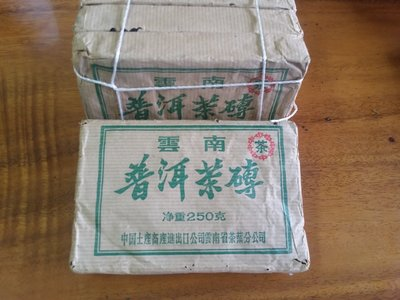 2000年省公司易武熟磚^^直購價550