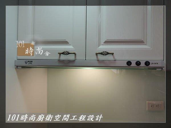 @喜特麗 JT-1870 隱藏式排油煙機-廚具工廠直營-廚房設計特價-195cm 特價$30,300元起
