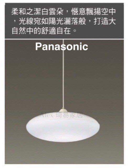 【Alex】Panasonic國際牌 LGC3300109 雲朵 LED 32.5W 吊燈 2019新品