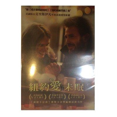 【露西小舖】紐約愛未眠DVD(克里斯伊凡、艾莉絲伊芙,正版全新)