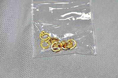 【小謙單車】全新鋁合金C型扣(金色)