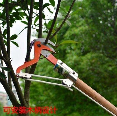 ZIHOPE 高枝剪伸縮高空剪枝剪 修樹枝剪刀粗枝省力樹剪子荔枝龍眼摘果器ZI812