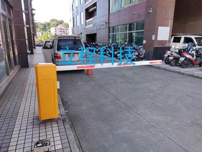電動柵欄機、停車場設備、停車場管制設備、專業規劃維修