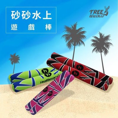 【Treewalker露遊】砂砂水上遊戲棒(4入) 潛水布 水上玩具 競賽玩具 丟擲玩具 3色