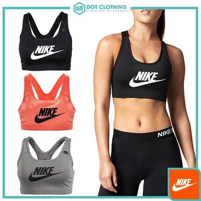 DOT 聚點 Nike Swoosh Futura 黑灰 粉橘 中度支撐 內衣 899371-010 091 827