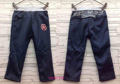 滿699 ~MONKEY BABY ~冬款英文字樣仿牛仔軟布內裡刷毛保暖長褲藍色、黑色2色