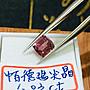 珍奇翡翠珠寶-天然無燒帕德瑪蓮花尖晶石1.03克拉。無燒乾淨,濃郁透美,顏色鮮豔,珍貴稀有,火光爆閃,罕見馬亨蓋產,附證書