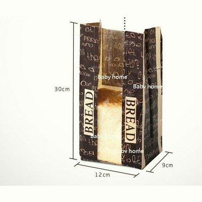 ~20入~麵包吐司袋 環保牛皮紙開窗麵包袋 450g土司袋 黑色手繪土司袋 現+預烘焙 麵包機
