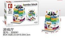 全新Sembo block迷你街景 6061 遊戲廳 電動玩具店