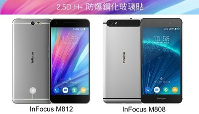 *PHONE寶*INFOCUS M808 M812 H+ 防爆鋼化玻璃保護貼9H 2.5D弧邊導角