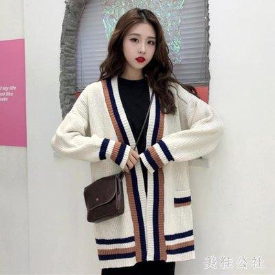 針織開衫秋季新款女裝寬鬆中長款韓版長袖拼色針織毛衣外套 DJ879