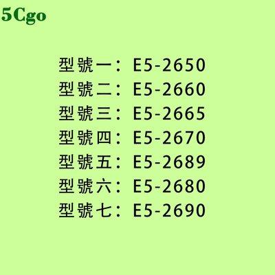 【】E5-2650 新品2660 266新5 2670 2680 2689 2690 CPU C2 V2配X79 台北市