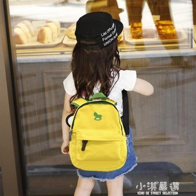 兒童背包幼兒園書包2小班3中4大5雙肩6男7歲可愛女寶寶雙肩防走失