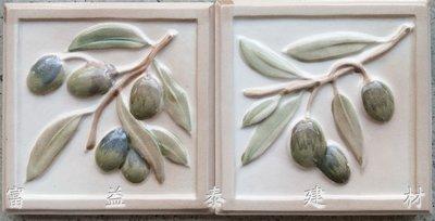棕色框橄欖花磚10x10  JDOLILU(2片組)