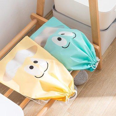 分類袋 洗漱 收納袋 防塵 密封袋 抽繩袋 整理袋 PEVA 收納 大嘴怪 卡通 束口袋 ❃彩虹小舖❃【S008-1】