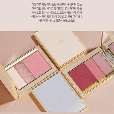 特價【艾利洋行】 (VT°) Truple Shading & Daily Palette 眼影&腮紅&三色修容餅
