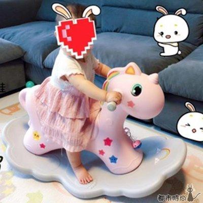 搖搖馬 寶寶玩具益智男孩嬰兒女孩禮物小孩搖馬兒童 -