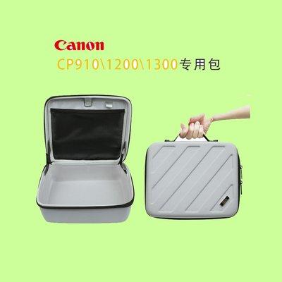 5Cgo【代購】canon佳能相片印表機cp910 CP1200 CP1300 收納包數碼配件硬軟殼專用手提公文式含稅