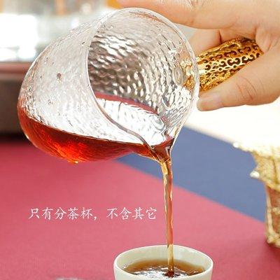 5Cgo【茗道】耐熱玻璃側把公道杯銅制...
