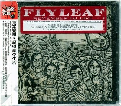 *【正價品】Flyleaf 飛葉樂團 // 記得享受生活 ~ 美版