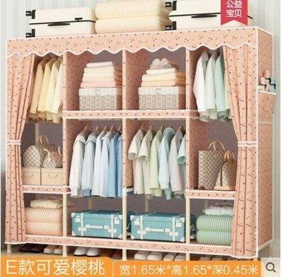 『格倫雅』衣櫥收納組裝簡易布衣櫃布藝實木簡約現代櫃子^7829