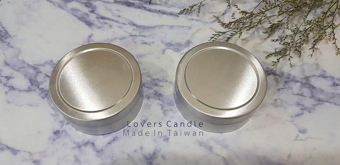 鋁盒,鋁製蠟蠋盒,質量輕,適合製作旅行蠟燭,攜帶方便,香篙罐,香氛蠟燭罐