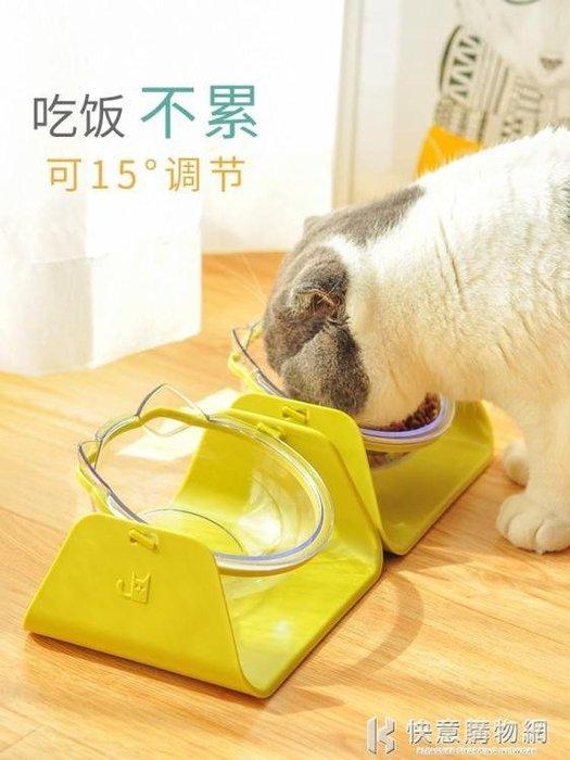 寵物碗貓碗貓食盆保護頸椎斜口貓咪碗雙碗貓糧盆水碗傾斜貓咪用品