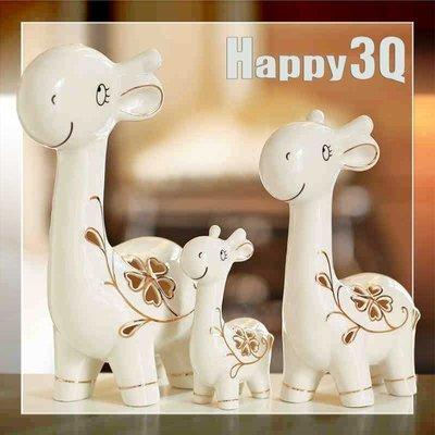 玄關擺飾一鹿有你家庭溫馨創意客廳書房酒櫃臥室家居飾品陶瓷工藝品【AAA0701】預購