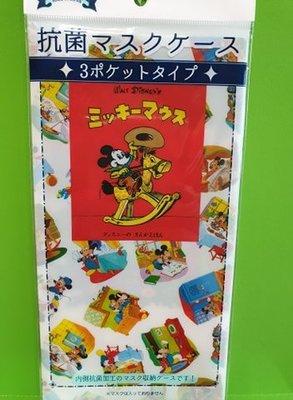 日本製 迪士尼系列 抗菌口罩套/ 收納袋 可裝四枚口罩 輕巧外出好攜帶 避免口罩受汙染或彎折 衛生保健必需品