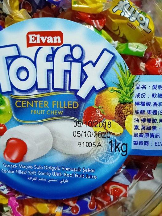 特價165元_換新包裝 土耳其軟糖  1000 公克