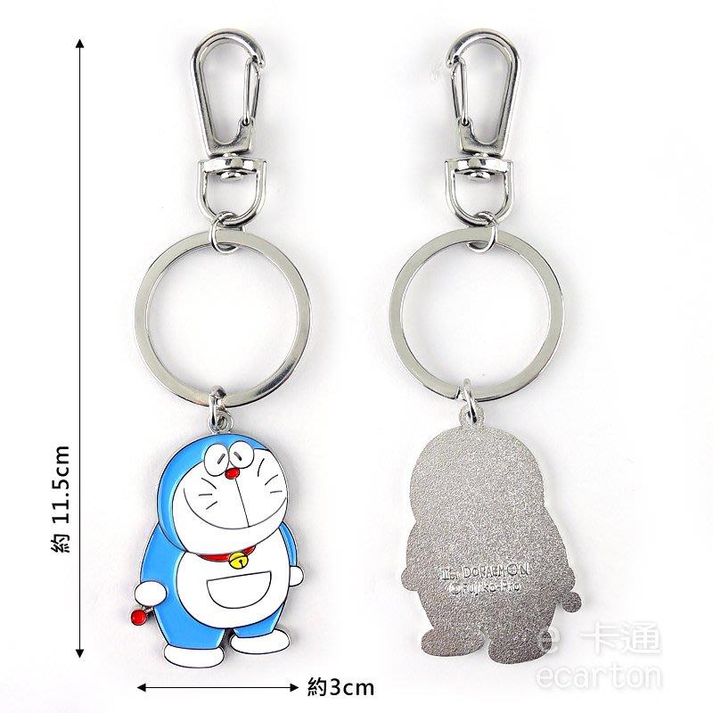 哆啦a夢 鑰匙圈 初登場畫風 小叮噹 吊飾 鎖扣 正版 可愛 卡通 現貨 金屬鑰匙圈 交換禮物_a夢久久